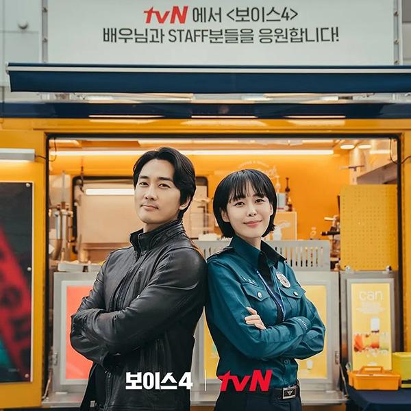 2021 下半年必追10部韩剧列表,孔刘、 宋慧乔、池昌旭大咖男神女神准备回归!
