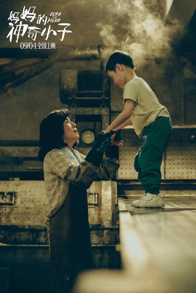 妈妈的神奇小子百度云【1080P】资源分享